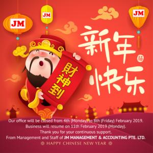 JM CNY notice 2019